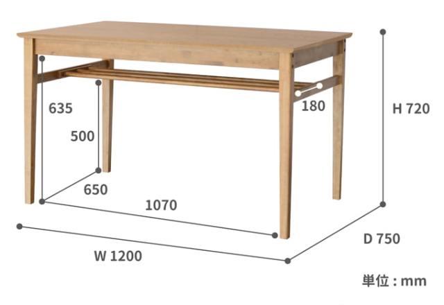 ダイニングテーブル サイズ詳細