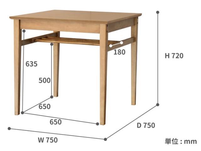 2人用ダイニングテーブル サイズ詳細
