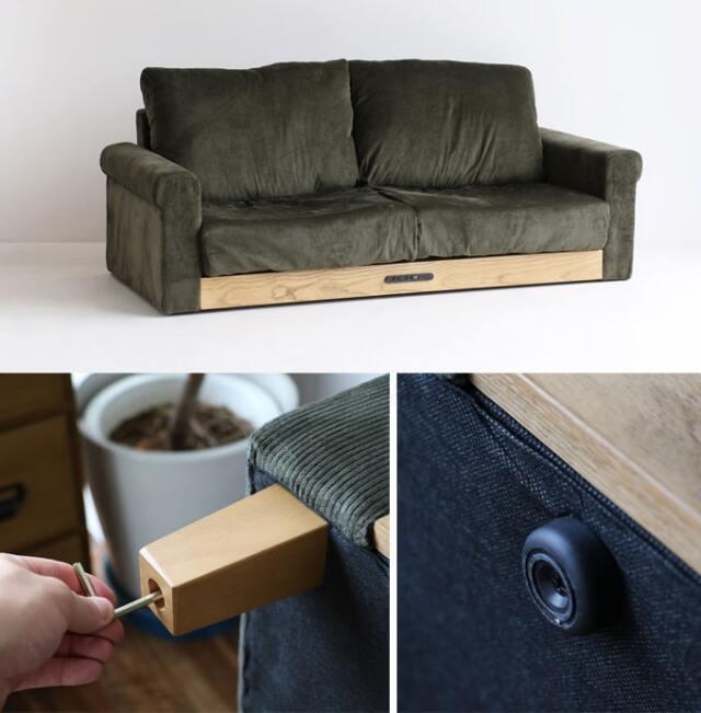 脚を外して床置きソファとしても使えます