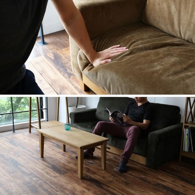 ゆとりのある座面でラフな雰囲気のソファ