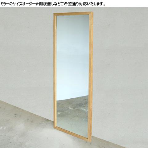 無塗装 タモ 無垢材 家具 鏡