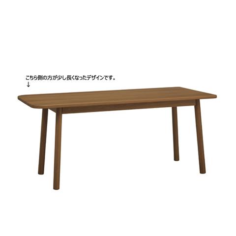 天板の片側だけが少し長いデザインのダイニングテーブルです
