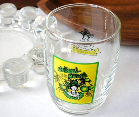tw0075 daiqui punchノベルティグラス