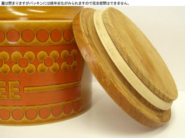 陶器キャニスター蓋