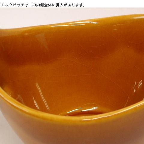 陶器ミルクピッチャー コーヒーセット