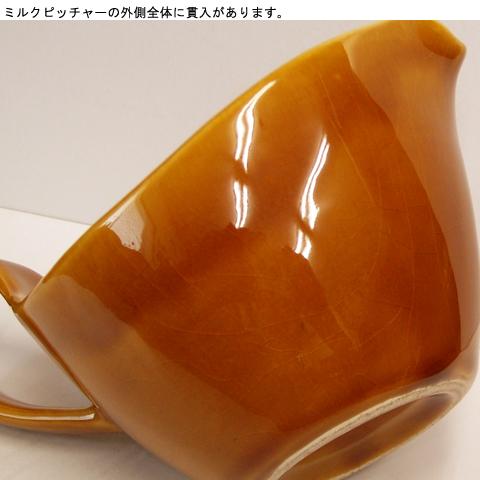ビンテージ陶器ミルクピッチャー 表面