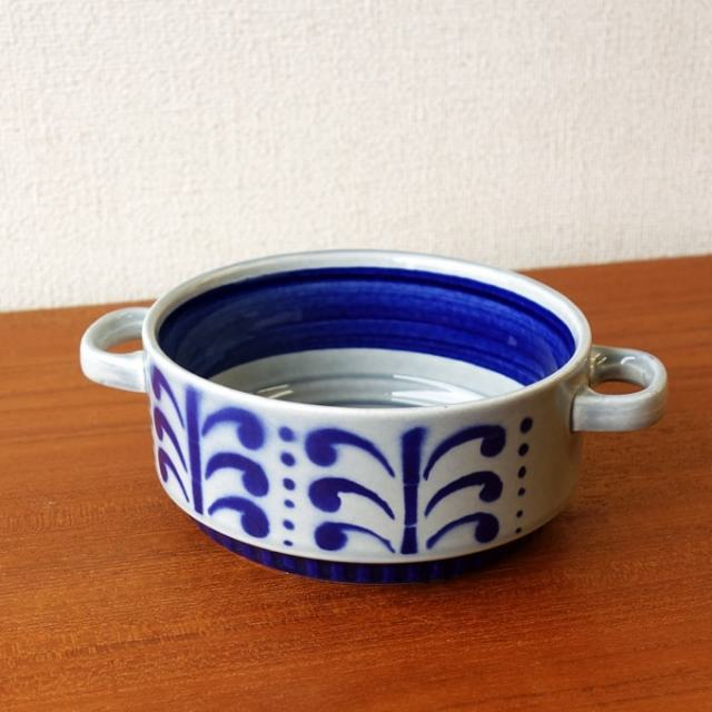 BOCHスープカップ ビンテージ食器