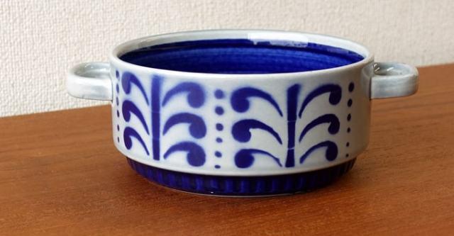 ビンテージBOCHスープカップ 青