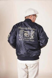 "RUM ART WORKS × AMERICAN WANNABE 「 ""Tiger & Dragon"" JACKET 」  スタジアムジャケット"