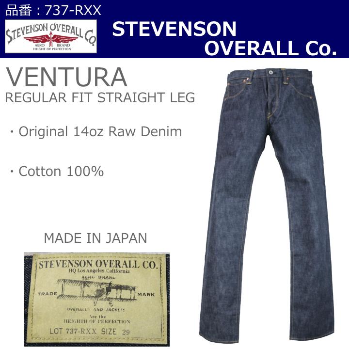 Stevenson Overall co./VENTURA 737