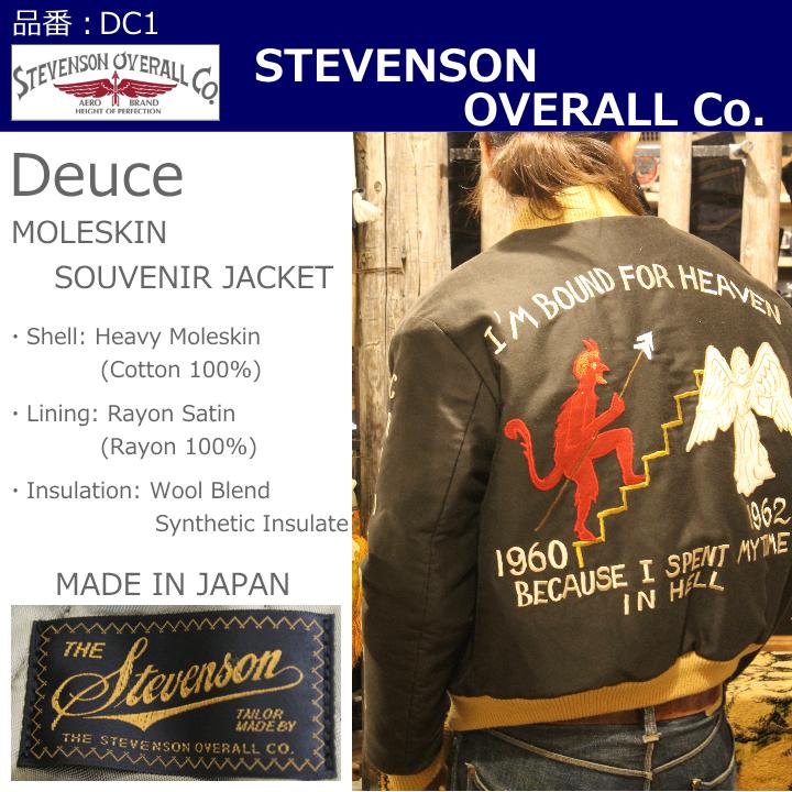 Stevenson Overall co./DEUCE
