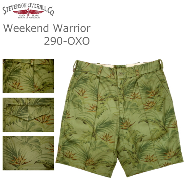 Stevenson Overall co./Weekend Warrior 290-OXO