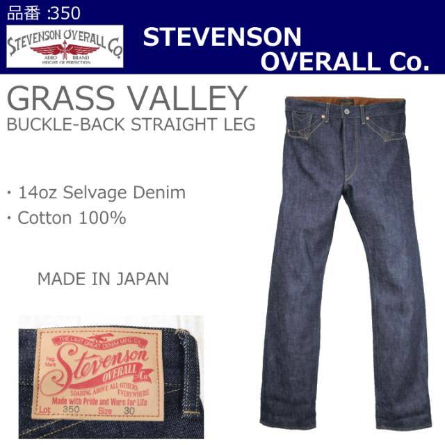 Stevenson Overall co./GRASS VALLEY 350