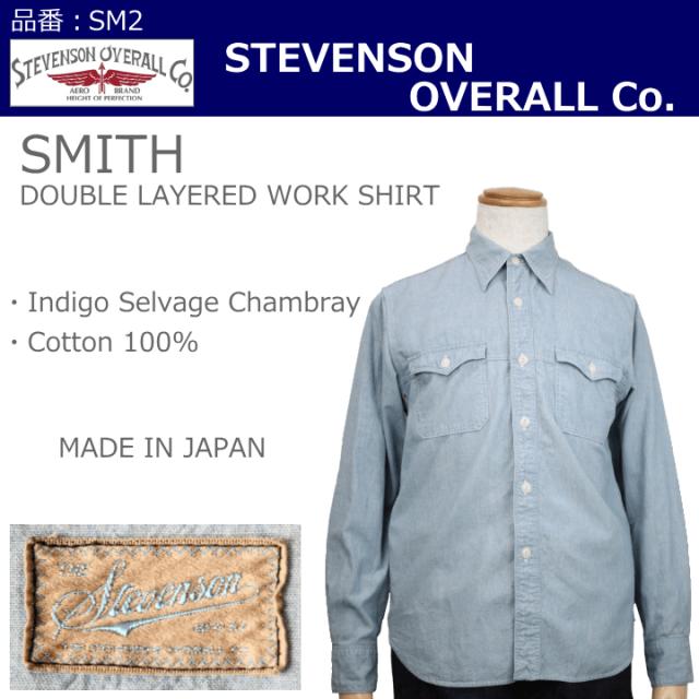 Stevenson Overall co./SMITH