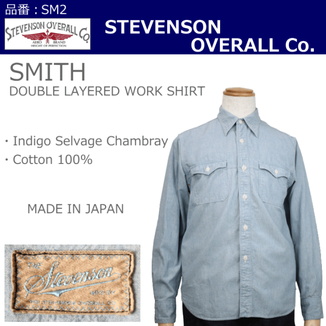 Stevenson Overall co./SMITH