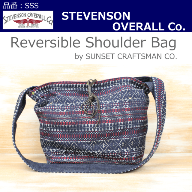 Stevenson Overall co./Reversible Shoulder Bag Small by SUNSET CRAFTSMAN CO. - SSS