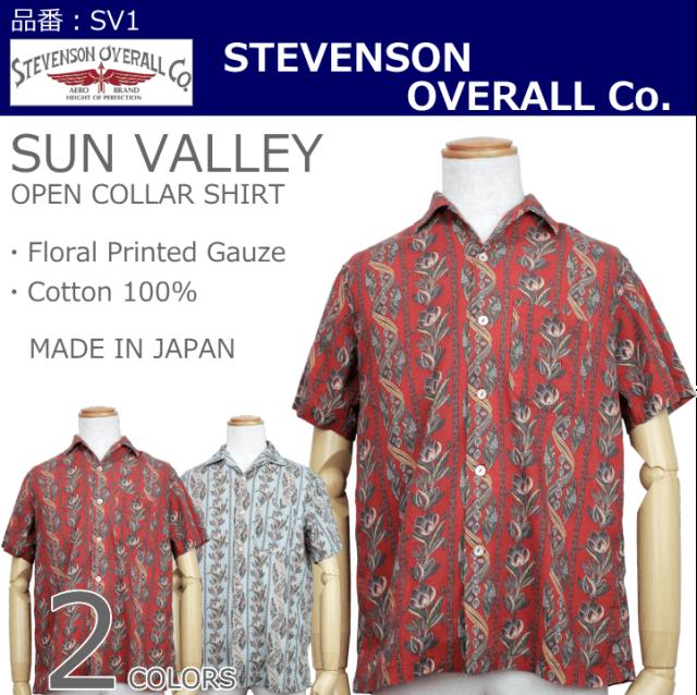 Stevenson Overall co./SUN VALLEY