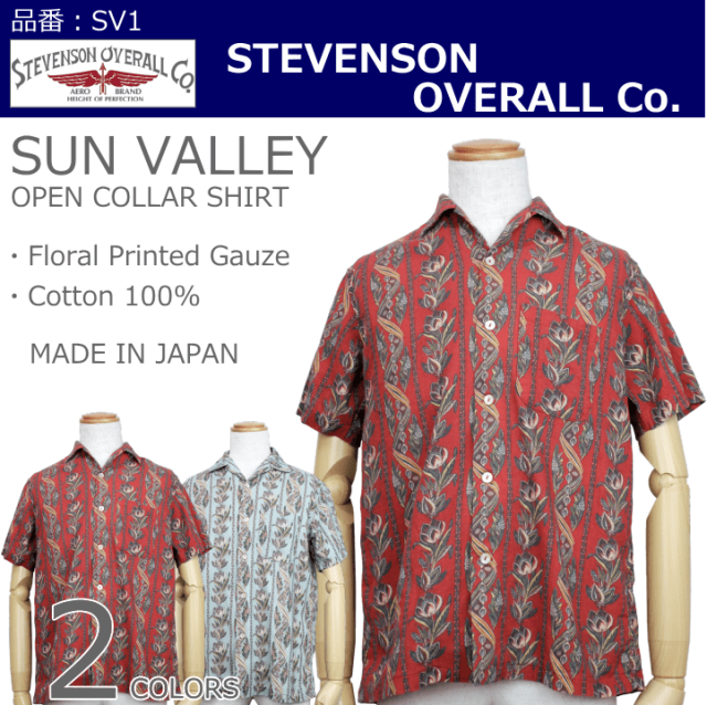 Stevenson Overall co./SUN VALLEY