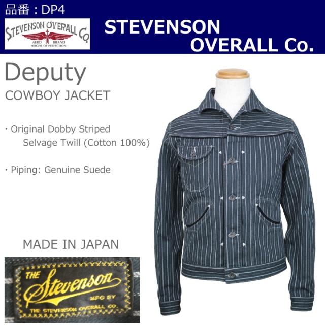 Stevenson Overall co./Deputy