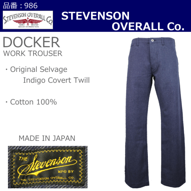 Stevenson Overall co./DOCKER 986