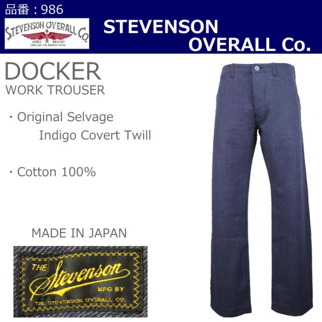 Stevenson Overall co./DOCKER 986