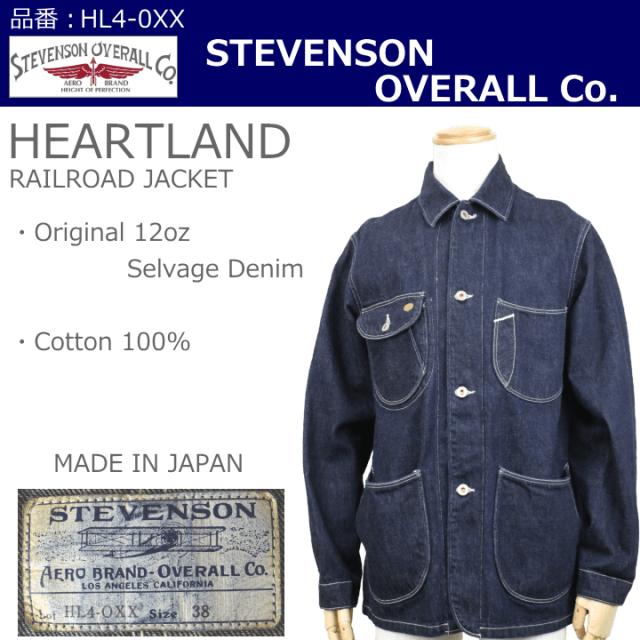 Stevenson Overall co./HEARTLAND