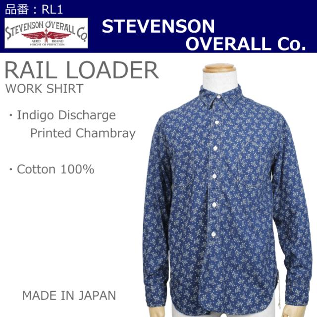 Stevenson Overall co./RAILLOADER