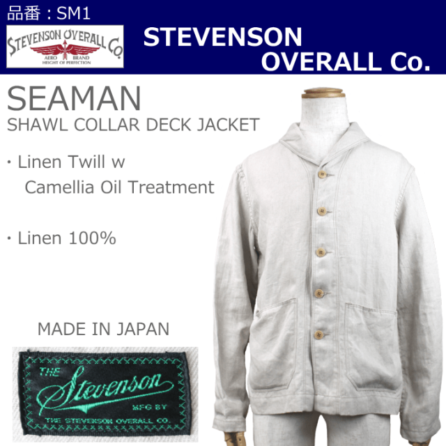 Stevenson Overall co./SEAMAN