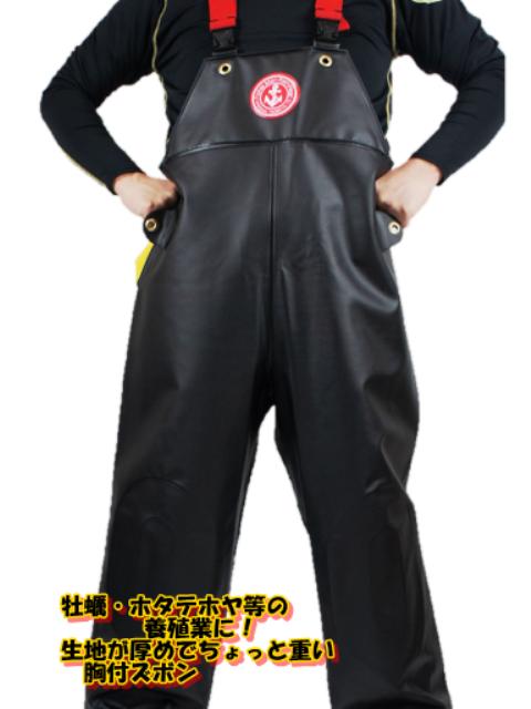 【丈夫】タフブラックサロペット(胸付)