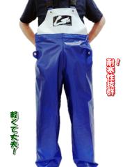 【20%軽量化】両面ウレタン素材サロペット/ゲット