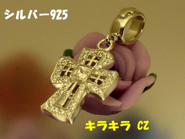 CzcrosskirakiraPT01