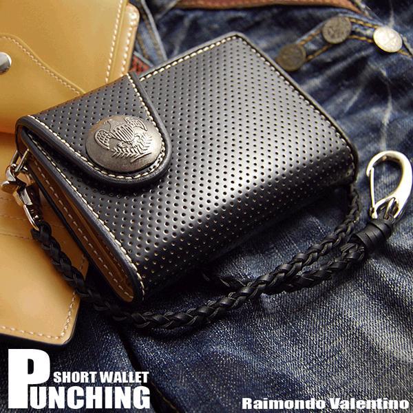 パンチング財布ショート11