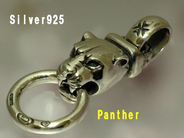 pantherLPT01NEW