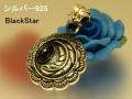 BlackstarHane01.JPG