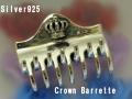 CrownBarrette01NEW