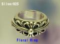 Floralring01NEW