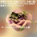 Sプチスクェア百合の紋章ネックレス101