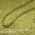 t925アズキネックレス50cm01
