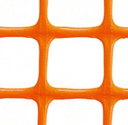 トリカルネット プラスチックネット ami-n-26