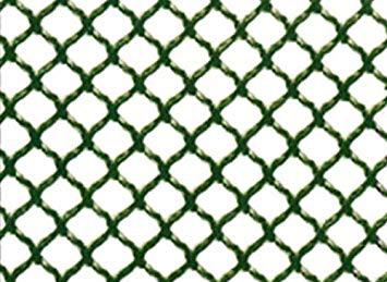 ネトロンネット ネトロンシート プラスチックネット ami-an-2 長さ(m):30