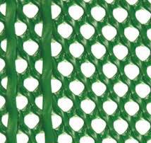 ネトロンネット ネトロンシート プラスチックネット ami-bs-2 長さ(m):30