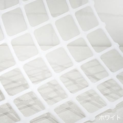 トリカルネット プラスチックネット ami-n-34w