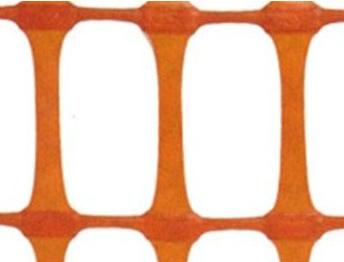 ネトロンネット ネトロンシート プラスチックネット ami-ng-1200 長さ(m):50