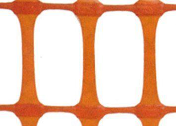ネトロンネット ネトロンシート プラスチックネット ami-ng-1500 長さ(m):50