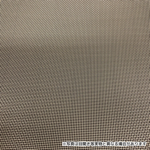 PEEKメッシュ   目開き:425μ メッシュ:30 糸径:400μ サイズ:2220mm×1m