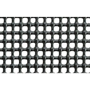 トリカルネット プラスチックネット ami-sn-598
