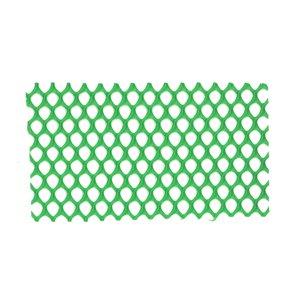 ネトロンネット ネトロンシート プラスチックネット ami-z-20 長さ(m):30