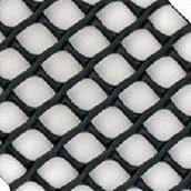 ネトロンネット ネトロンシート プラスチックネット ami-z-31 長さ(m):30