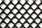 ネトロンネット ネトロンシート プラスチックネット ami-z-6 長さ(m):30