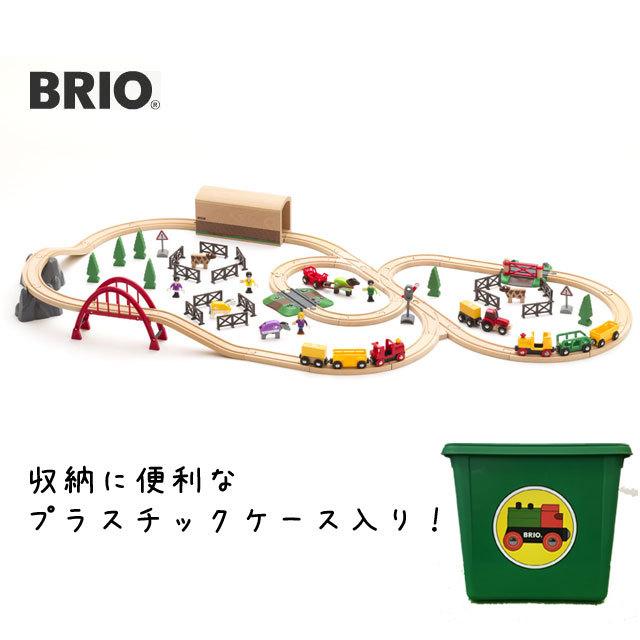 BRIO クリスマス2016